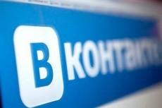 Оставлю 6 постов с вашей ссылкой 3 - kwork.ru