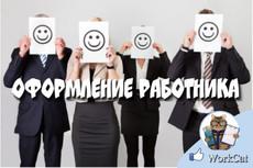 Макет красивой наклейки или крутого стикера 40 - kwork.ru