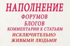 Продам коллекцию смешных картинок для ваших групп в контакте  (4000) 4 - kwork.ru