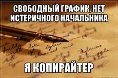 Составлю декларацию 3 НДФЛ 5 - kwork.ru