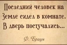 Вычитка, корректура реферата, курсовой, диплома ВКР 13 - kwork.ru