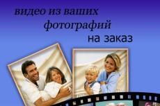 уберу фон с фотографии 4 - kwork.ru