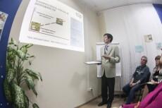 Консультация по финансовому планированию 6 - kwork.ru