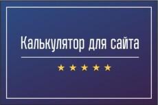 Автоматизирую импорт товаров в Opencart, обновление цен из csv, xml 12 - kwork.ru