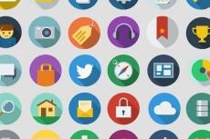 Иконки для лендингов в PSD 520шт 10 - kwork.ru