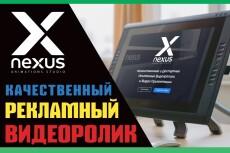 Сделаю видео баннер - шапку для соцсети Facebook с вашим лого 45 - kwork.ru