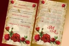 Свадебные пригласительные 25 - kwork.ru
