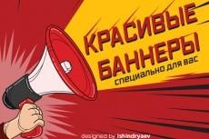Обработка 20 фото для магазина 21 - kwork.ru