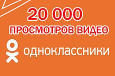 Размножу текст 14 - kwork.ru