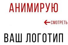 сделаю заставку, как в примере 9 - kwork.ru