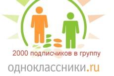 Продам 50 аккаунтов  инстаграм пустые с почтой 3 - kwork.ru