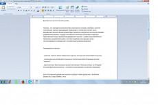 Составлю 5 подробных ТЗ для копирайтеров 6 - kwork.ru