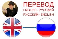 Заполню онлайн анкету на канадскую визу 3 - kwork.ru