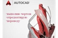 Удалю водяные знаки с фото или картинки 6 - kwork.ru