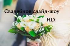 Буду рад помочь с  монтажом вашего видео 25 - kwork.ru