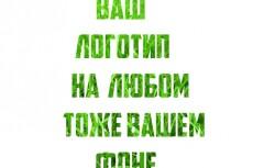 Делаю логотипы каналов 23 - kwork.ru