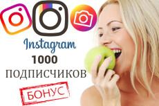 50 установок приложения в Play Market 21 - kwork.ru