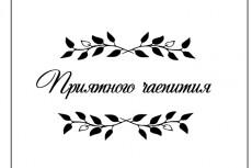 Логотип разработка 41 - kwork.ru