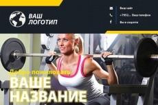 Создам обложку для вашей книги, коробки, курса, DVD, и тп 8 - kwork.ru