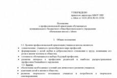 Извлечение объекта из фото в формате png 3 - kwork.ru
