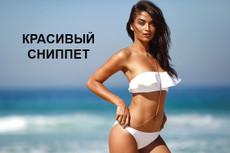 Размещение 300 вечных трастовых ссылок с ИКС от 10 26 - kwork.ru
