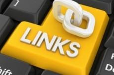 900 ссылок из профилей. Форумы, блоги 15 - kwork.ru