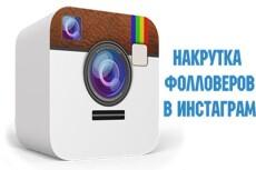 рассылка в skype 5000 контактам 4 - kwork.ru