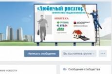 Выполню профессиональный видеомонтаж 3 - kwork.ru