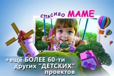 Рекламные видеоролики для ТВ, кинотеатра, транспорта, наружки 17 - kwork.ru