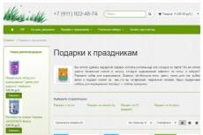 Регистрация в кабинетах webmaster 6 - kwork.ru