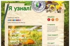 Регистрация в кабинетах webmaster 4 - kwork.ru