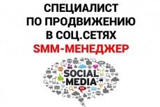 Консультирование в сфере Маркетинга 4 - kwork.ru