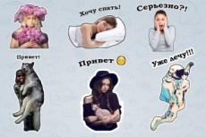 Нарисую стикеры для Telegram 22 - kwork.ru