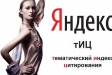 Доработка сайта 27 - kwork.ru