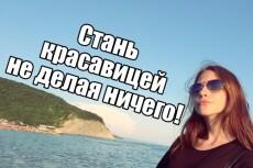 Эскизы, рисунки по вашей задумке, фото 38 - kwork.ru