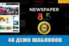 Продаю набор PNG и PSD-исходников. Деревья, вода, облака 22 - kwork.ru