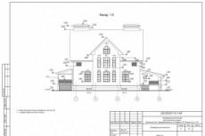 Продам готовый проект дома 11 - kwork.ru
