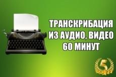 Сделаю оформление группы ВК 19 - kwork.ru