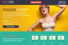 Занимаюсь графикой для сайта 5 - kwork.ru