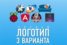 Логотип 45 - kwork.ru