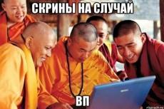 Анаглиф-эффект на фото 7 - kwork.ru