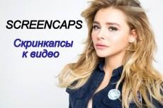 Напишу статью о знаменитостях 5 - kwork.ru
