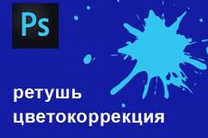 Макет печатей любой формы 29 - kwork.ru