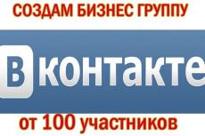 Репутационный копирайтинг или SERM 13 - kwork.ru