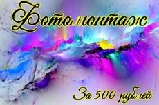 Сделаю листовки, брошюры 17 - kwork.ru