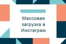 E-mail рассылка 27 - kwork.ru