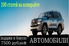 Продам сайт под биржи ссылок. 100 уникальных статей Природа 8 - kwork.ru