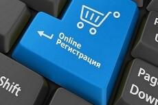 Корректура и редактирование текстов любой сложности и тематики 9 - kwork.ru