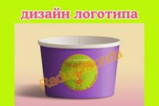 Дизайн логотипа 209 - kwork.ru