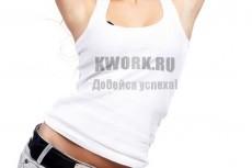 уберу фон с 40 картинок 6 - kwork.ru